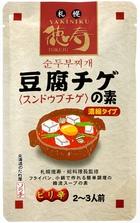 新商品情報 徳寿 豆腐チゲ(スンドゥブチゲ)の素