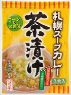 新商品情報(2012春夏) 札幌スープカレー茶漬け
