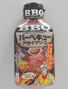 新商品情報(2012春夏) BBQアウトドアソース