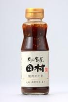 新商品情報(2013春夏) 肉の割烹田村焼肉のたれ