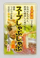 新商品情報(2013秋冬) 国産つぶつぶ生姜仕立てのスープしゃぶしゃぶの素
